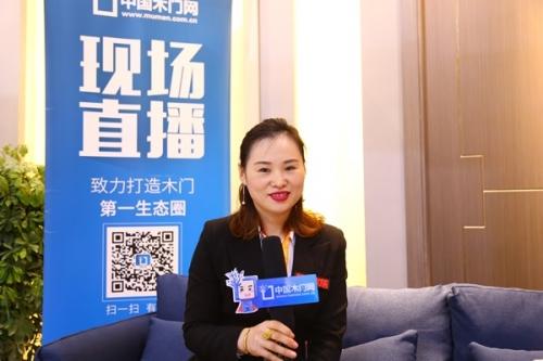 中国木门网专访林源烤漆门总经理:魏晓娜